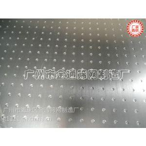 广州番禺生产铝塑板冲孔网、塑料板冲孔
