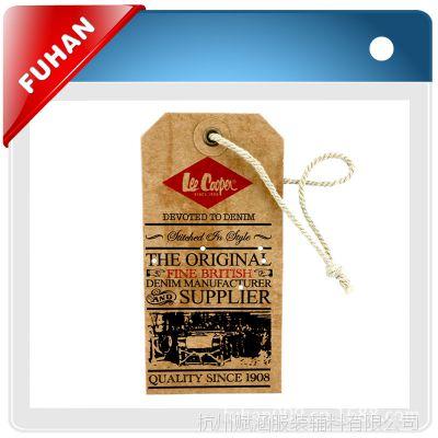 牛皮纸吊牌,牛仔裤高档吊牌, 搭配蜡绳吊牌, 免费设计