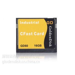 cfast电子硬盘 32GB 可提供样品测试 Golendisk固态硬盘专业厂商