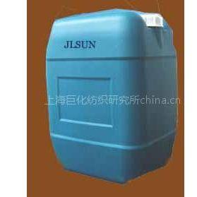 供应吸水速干整理剂吸水排汗助剂吸湿快干整理剂吸湿排汗助剂面料吸湿快干剂