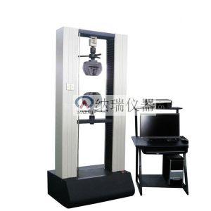 供应万能材料试验机/塑料拉力试验机