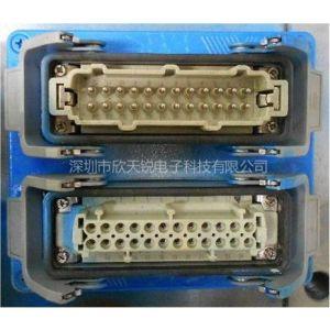 供应哈丁HARTING、WAIN、SIBAS、GW重载连接器/接线盒/模具插头