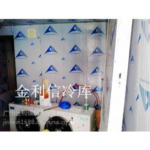 供应冷库安装工程,保鲜库设计组装,广州冷库厂家