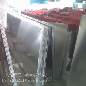 供应2124铝合金板材 2124铝合金棒 2124铝合金管材