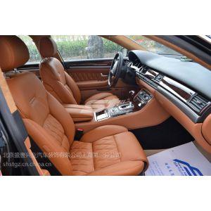 供应奥迪A8内饰改装,座椅改装,顶棚改装,座椅包真皮,商务车改装,房车改装方向盘包真皮