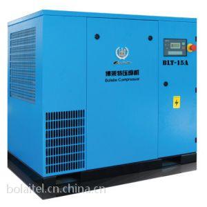供应博莱特价格 空压机选型 中压 低压 高压 空压机