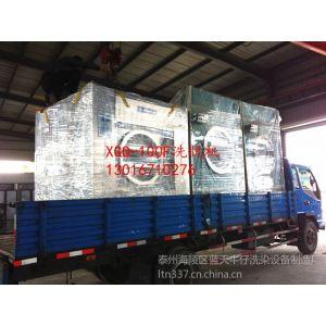 供应国内十大品牌洗衣房设备\\洗衣房设备制造商\\高品质工业洗衣机厂家