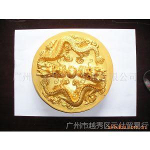 供应树脂工艺品,名称:圆金龙,工艺:纯人工。