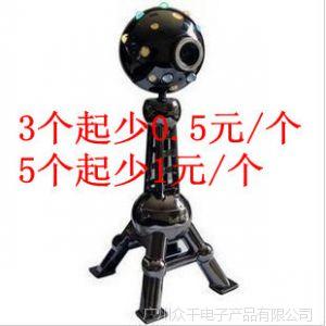 供应批发摄像头 东方明珠USB电脑视频摄像头 内置麦克风高清1500万