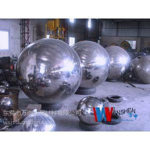 供应碳钢球 不锈钢球