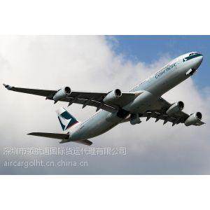 供应深圳空运中东迪拜DXB|香港空运迪拜价格