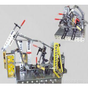 供应摩托车车架焊接工装夹具|柔性组合夹具|机器人工装夹具