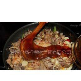 供应焖锅餐饮连锁加盟