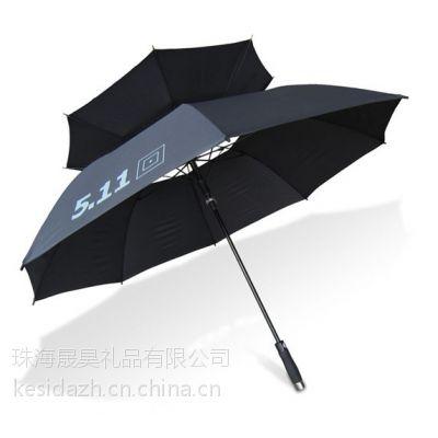 供应时尚纤维骨铝中棒礼品广告伞,珠海广告伞,珠海宣传礼品伞,雨伞厂家200把起订