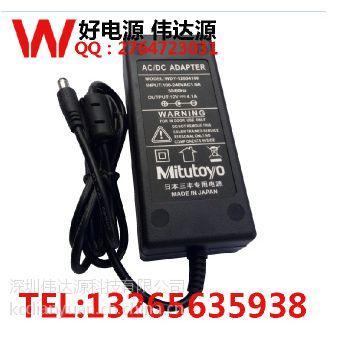 供应品牌厂家直销24V5A桌面式电源适配器 IC方案CE UL认证电源适配器