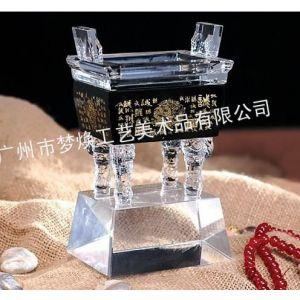 供应广州水晶鼎,诚信琉璃鼎,高档摆件纪念品,佛山水晶礼品-梦焕工艺