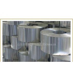 供应医药盖用铝板