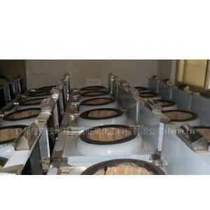 供应高旺批发醇基燃料单炒炉具灶具
