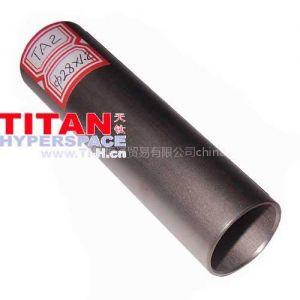 供应钛管 28X1.2MM,钛合金管