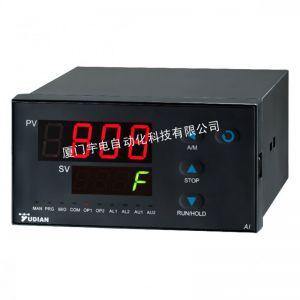 供应厦门宇电温控器AI-808H型流量积算仪