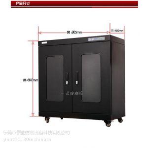 供应湖北爱酷厂家 直销310升实验室用超低湿防潮柜 防静电防潮箱