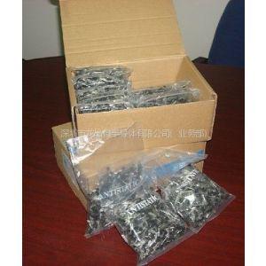 供应三极管专业制造商2N3906 TO-92三极管