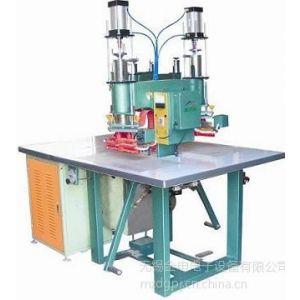 供应PVC液袋热合机