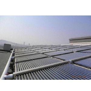 供应沈阳太阳能工程|大连太阳能|太阳能热水系统|太阳能洗浴设备|沈阳太阳能安装|沈阳太阳能改造