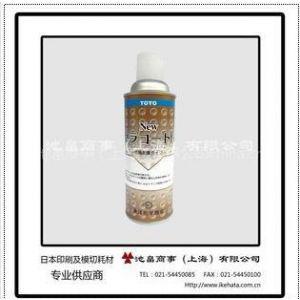 供应日本模切回弹海绵防粘离型剂