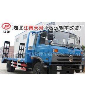 拉小挖机的平板车 上户1.8吨挖机拖车 东风劲卡小平板运输车