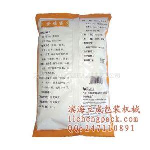 供应全自动奶粉包装机 DXDF-500B 滨海立成