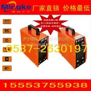供应220/380v逆变直流电焊机