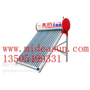 供应美的太阳能铝合金支架