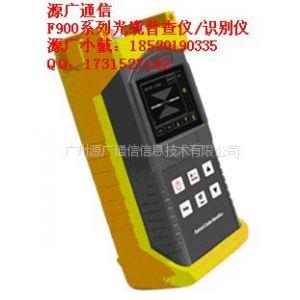 供应重庆的光纤测试仪OTDR FS790