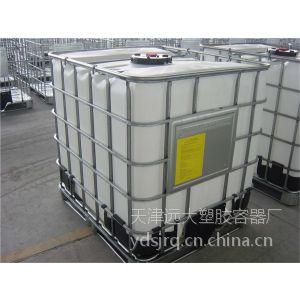 供应质量的吨桶厂家、吨桶价格、哪里能买到吨桶