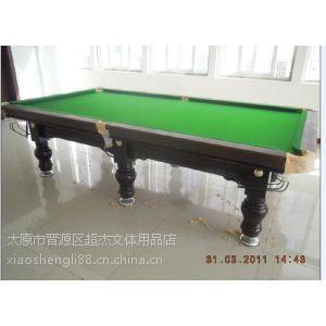 供应台球桌豪华创金美式台球桌来自星爵专卖店