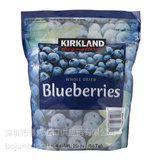 供应深圳蓝莓干进口关税|手续|报关|代理|流程博隽