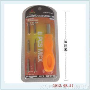 供应99008小起子工具 工具 工具组合