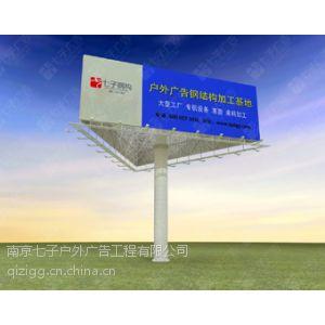 供应网架结构高炮广告牌