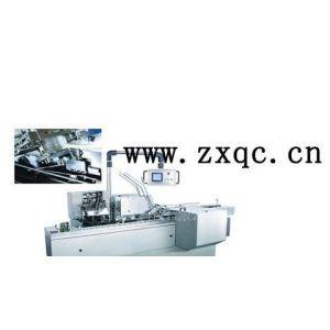 供应全自动装盒机型号ZHJ2-DZH-120