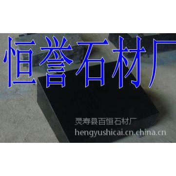 厂家直销中国黑 /山西黑火烧面 荔枝面 灵寿县中国黑石材厂家 黑色花岗岩
