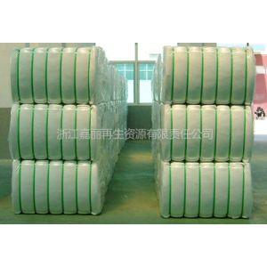 厂家供应高品质PET塑钢打包带