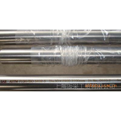供应国产优质量工业纯钛TA1板、专业销售钛板合金TA1板材、