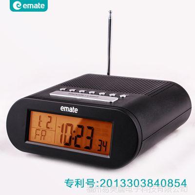 厂家直销 一件代发易美特收音机闹钟电子数字led显示钟钟控收音机