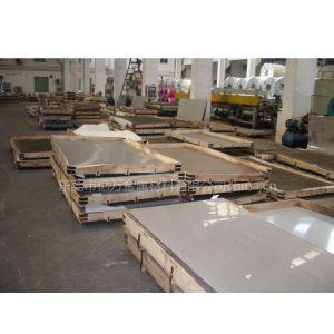 供应SF53-E钢材,ETG95钢材,DSR20FD钢材