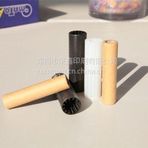 供应收银纸印刷 57*50 75*60 80*80等规格,也可定做各种尺寸,热敏收银卷纸,空白收银纸