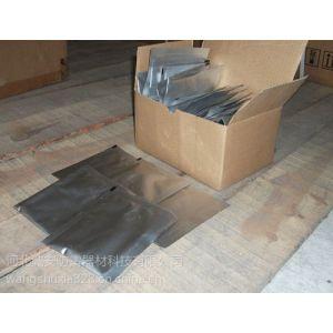 供应放热焊接厂家有哪些 诚安牌放热焊剂 放热焊接模具 规格齐全