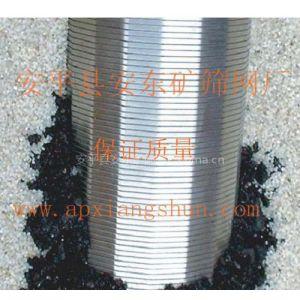 供应过滤筛管石油专用筛管