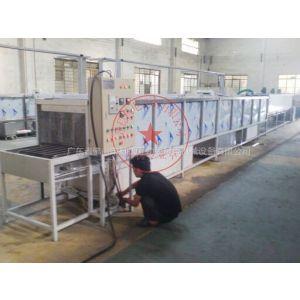 供应全自动清洗流水线-自动清洗机械-佛山市顺德区制造