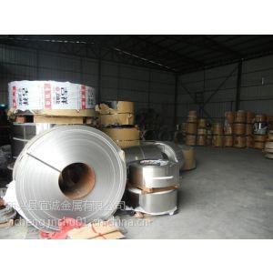 供应供应SUP6弹簧钢带规格齐全